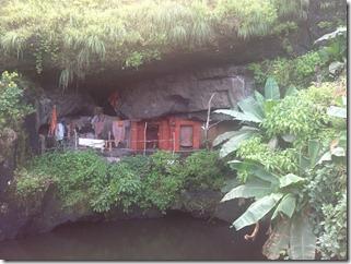 गुंफा