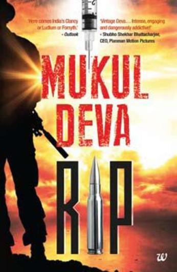RIP by Mukul Deva